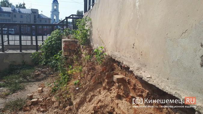 В центре Кинешмы начали ремонтировать лестницы фото 5