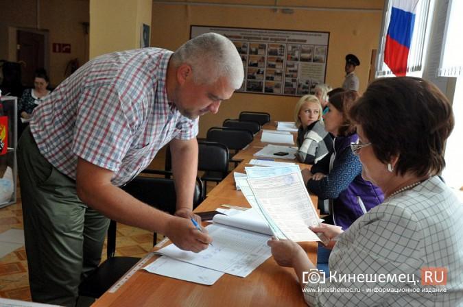 Кинешма выбирает губернатора и депутатов облдумы: онлайн - трансляция фото 15