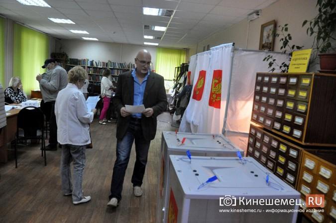 Кинешма выбирает губернатора и депутатов облдумы: онлайн - трансляция фото 26