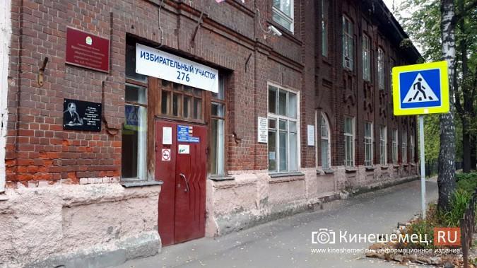 Кинешма выбирает губернатора и депутатов облдумы: онлайн - трансляция фото 43