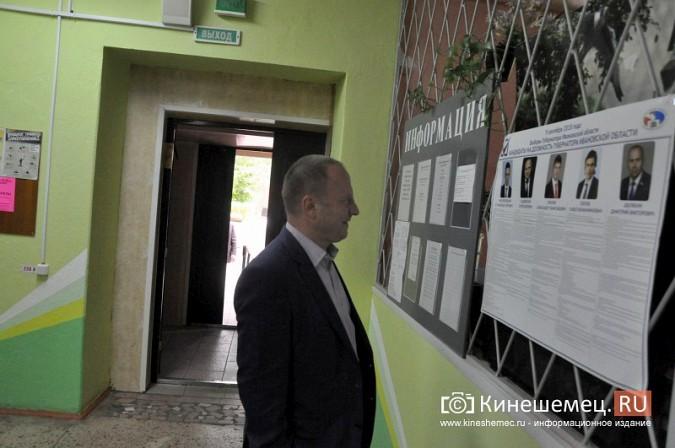 Кинешма выбирает губернатора и депутатов облдумы: онлайн - трансляция фото 30