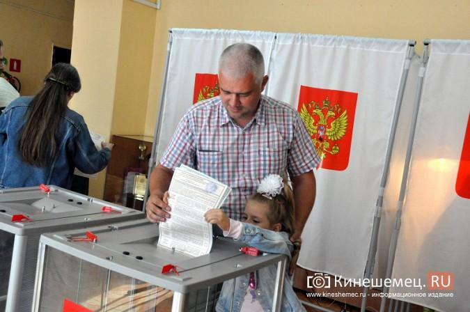 Кинешма выбирает губернатора и депутатов облдумы: онлайн - трансляция фото 17