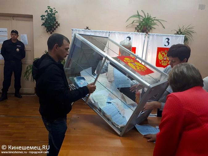 Кинешма выбирает губернатора и депутатов облдумы: онлайн - трансляция фото 19