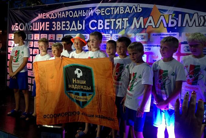 «Наши надежды» из Кинешмы завоевали серебряный кубок в созвездии Кокорина фото 17