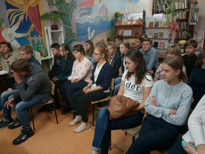 Кинешемские старшеклассники оценили наследие Льва Толстого фото 2