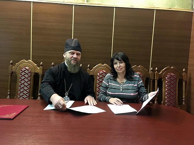 Директор Кинешемского педколледжа подписала соглашение с епархией фото 2