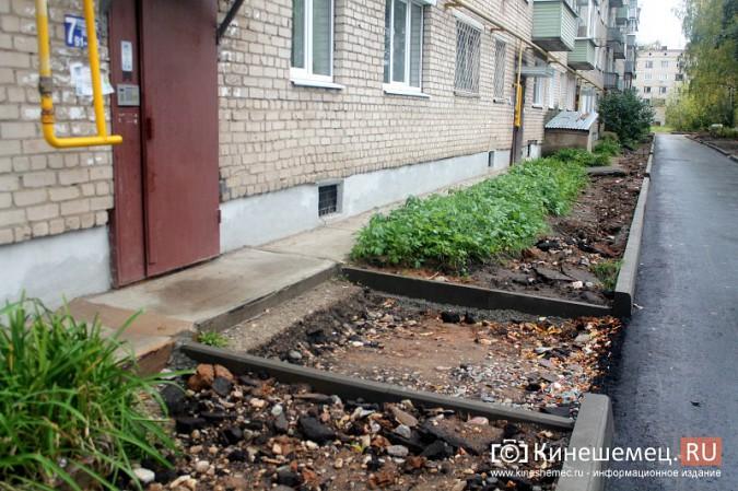 В центре Кинешмы может появиться памятник Петру и Февронии фото 40