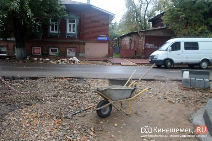 В центре Кинешмы может появиться памятник Петру и Февронии фото 17