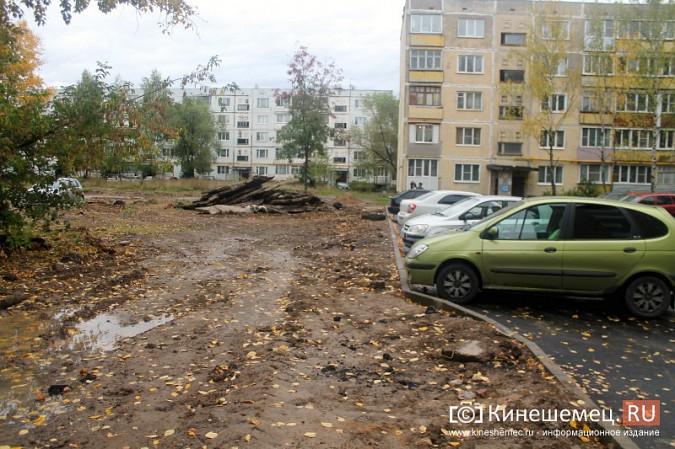 В центре Кинешмы может появиться памятник Петру и Февронии фото 49
