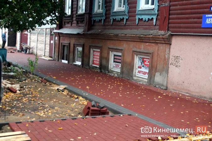 В центре Кинешмы может появиться памятник Петру и Февронии фото 26