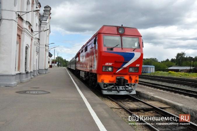 Железнодорожной отрасли Ивановской области - 150 лет фото 2