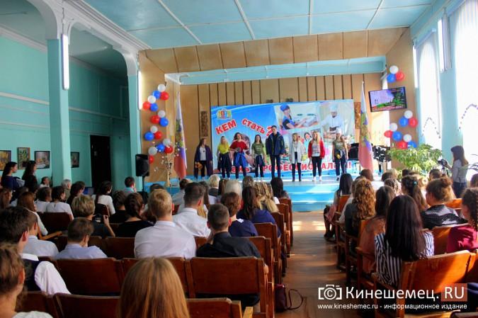 Первокурсников кинешемского педколледжа посвятили в студенты фото 17