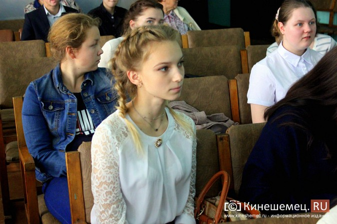 Первокурсников кинешемского педколледжа посвятили в студенты фото 14