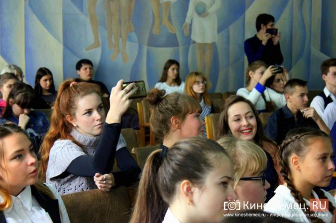 Первокурсников кинешемского педколледжа посвятили в студенты фото 6