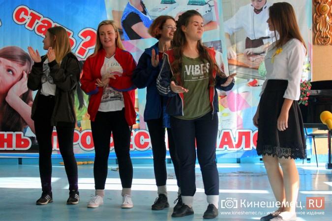 Первокурсников кинешемского педколледжа посвятили в студенты фото 18