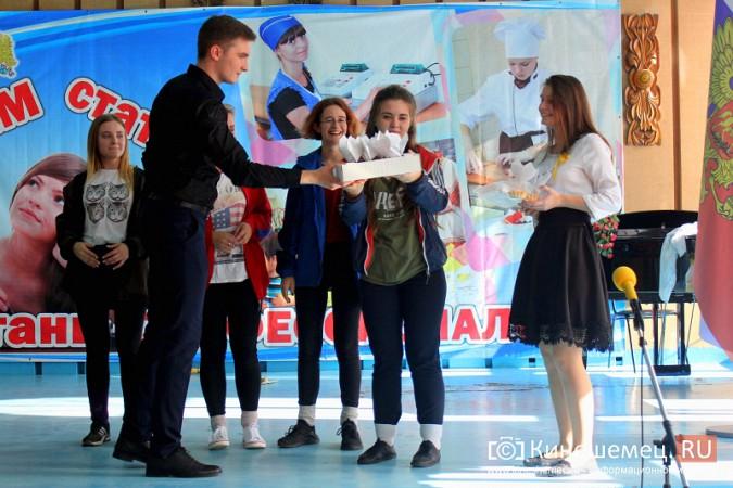 Первокурсников кинешемского педколледжа посвятили в студенты фото 19