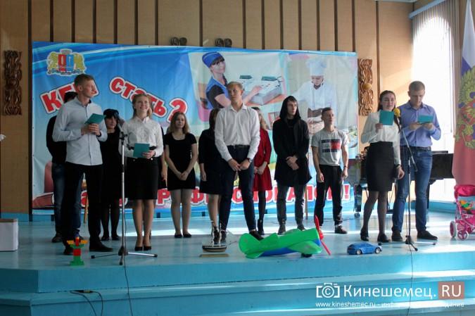 Первокурсников кинешемского педколледжа посвятили в студенты фото 12