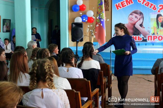 Первокурсников кинешемского педколледжа посвятили в студенты фото 8