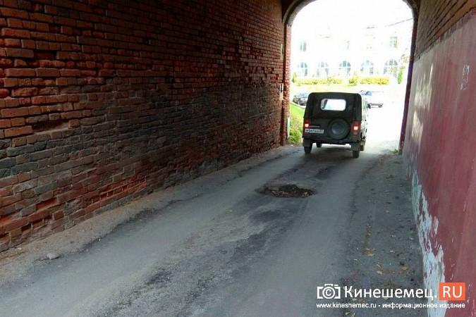 Стоянку машин у памятника Ленину запретят в ближайшие дни фото 14