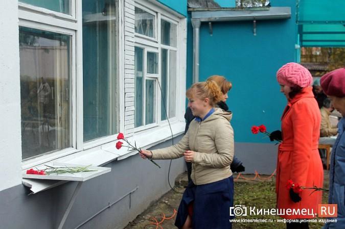 В Кинешме открыли мемориальную доску основателю завода «Электроконтакт» фото 28