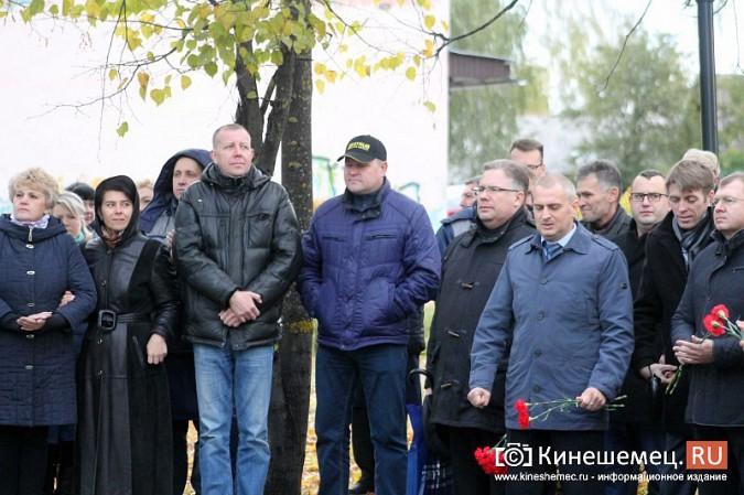 В Кинешме открыли мемориальную доску основателю завода «Электроконтакт» фото 16