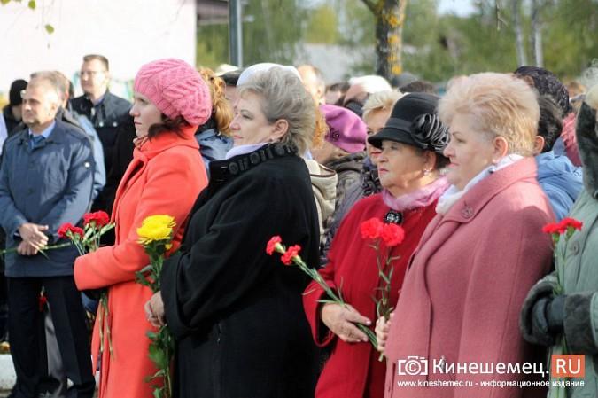 В Кинешме открыли мемориальную доску основателю завода «Электроконтакт» фото 12