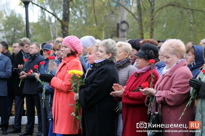 В Кинешме открыли мемориальную доску основателю завода «Электроконтакт» фото 15