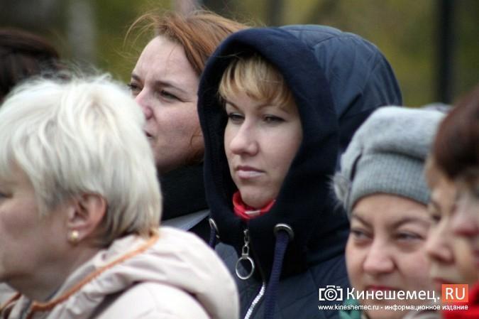 В Кинешме открыли мемориальную доску основателю завода «Электроконтакт» фото 10