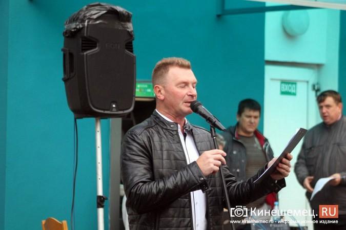 В Кинешме открыли мемориальную доску основателю завода «Электроконтакт» фото 3
