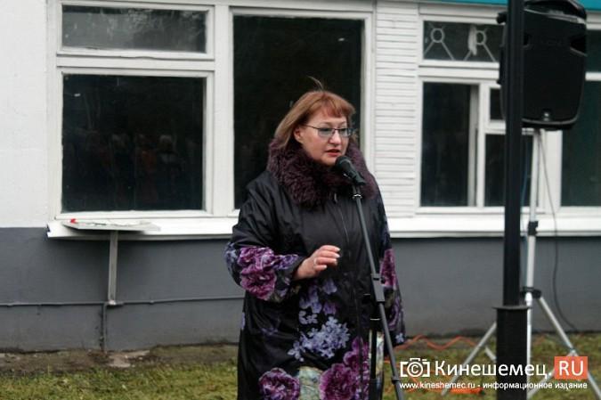 В Кинешме открыли мемориальную доску основателю завода «Электроконтакт» фото 24