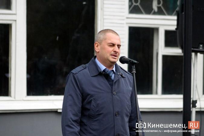 В Кинешме открыли мемориальную доску основателю завода «Электроконтакт» фото 17