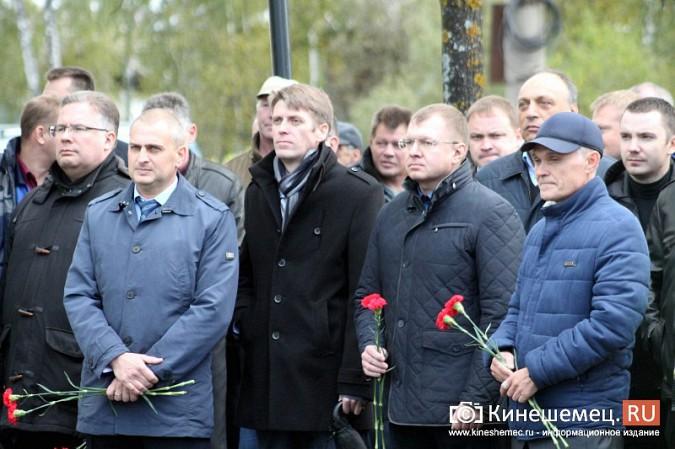 В Кинешме открыли мемориальную доску основателю завода «Электроконтакт» фото 6