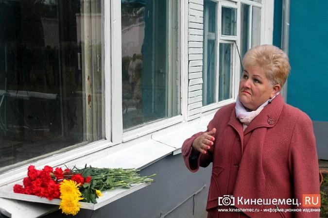 В Кинешме открыли мемориальную доску основателю завода «Электроконтакт» фото 29