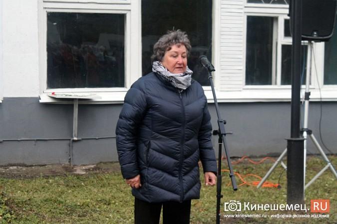 В Кинешме открыли мемориальную доску основателю завода «Электроконтакт» фото 25