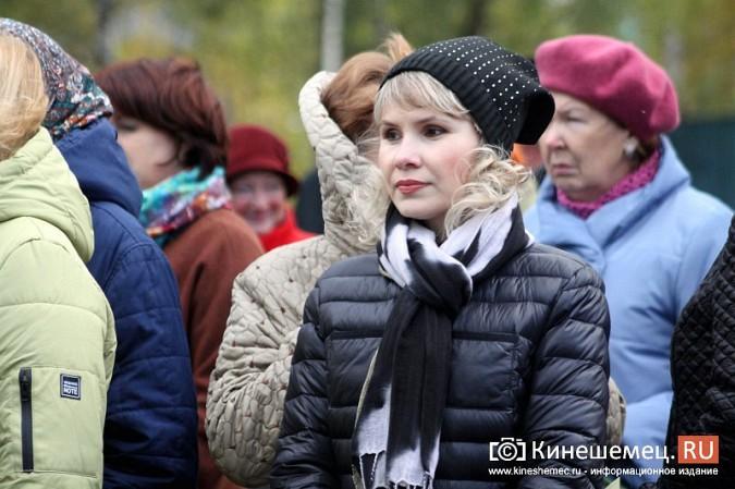 В Кинешме открыли мемориальную доску основателю завода «Электроконтакт» фото 9