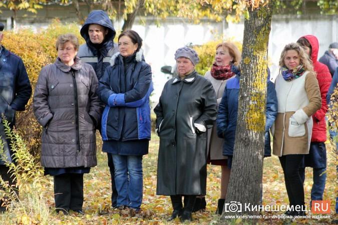 В Кинешме открыли мемориальную доску основателю завода «Электроконтакт» фото 11
