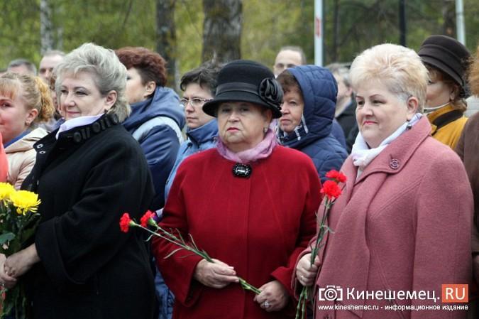 В Кинешме открыли мемориальную доску основателю завода «Электроконтакт» фото 5