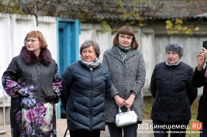 В Кинешме открыли мемориальную доску основателю завода «Электроконтакт» фото 7