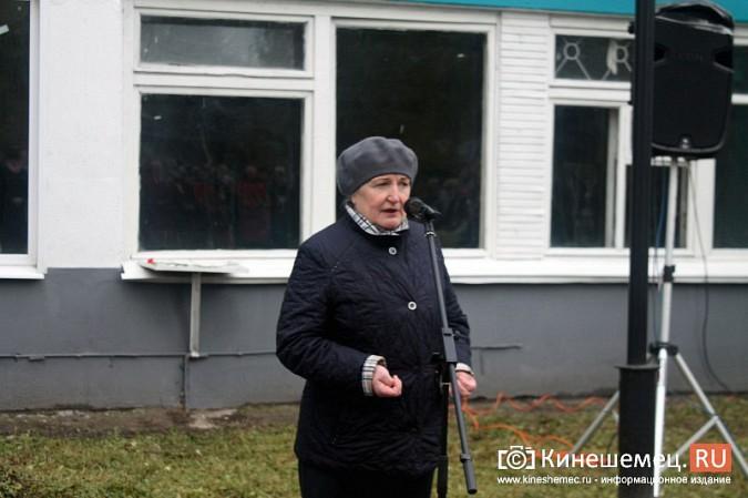 В Кинешме открыли мемориальную доску основателю завода «Электроконтакт» фото 23