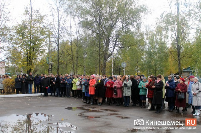 В Кинешме открыли мемориальную доску основателю завода «Электроконтакт» фото 22