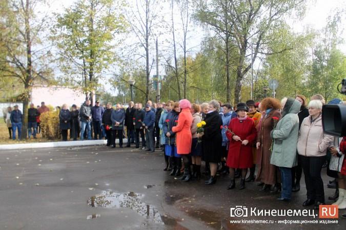 В Кинешме открыли мемориальную доску основателю завода «Электроконтакт» фото 2