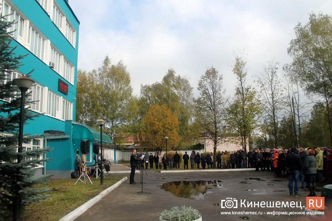 В Кинешме открыли мемориальную доску основателю завода «Электроконтакт» фото 13