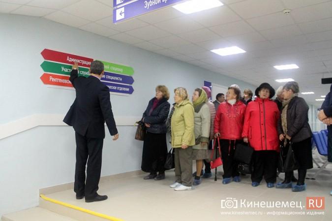 Кинешемских ветеранов ознакомили с работой отремонтированной поликлиники им. Захаровой фото 30