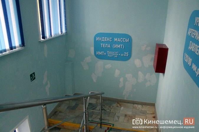 Кинешемских ветеранов ознакомили с работой отремонтированной поликлиники им. Захаровой фото 29