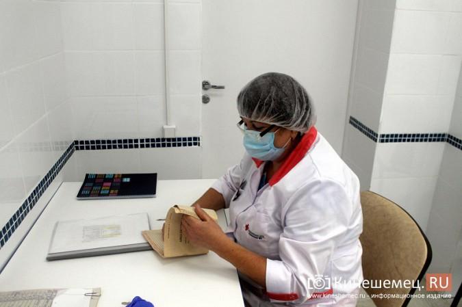 Кинешемских ветеранов ознакомили с работой отремонтированной поликлиники им. Захаровой фото 20