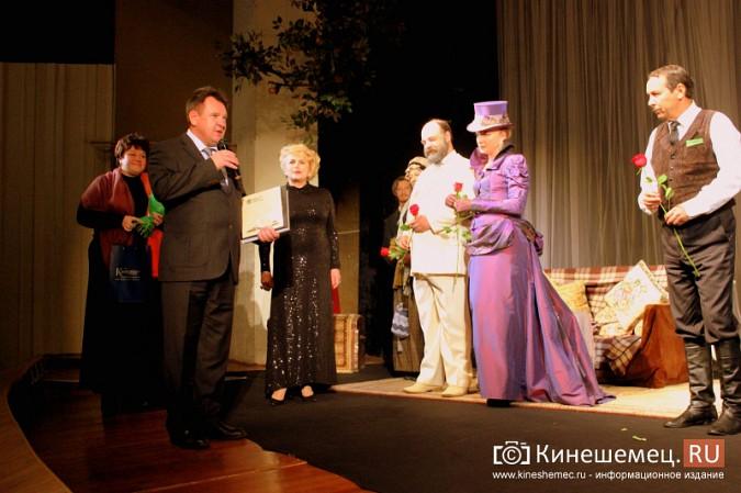 «Волки и овцы» «Мастерской П.Фоменко» два дня собирали в Кинешме полные залы фото 18