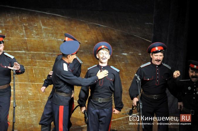 Ансамбль донских казаков дал грандиозный концерт в Кинешме фото 17