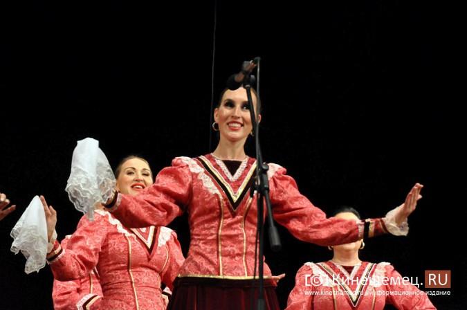 Ансамбль донских казаков дал грандиозный концерт в Кинешме фото 34