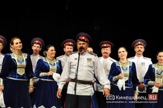 Ансамбль донских казаков дал грандиозный концерт в Кинешме фото 56