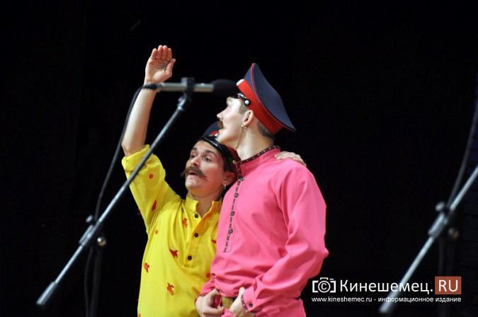 Ансамбль донских казаков дал грандиозный концерт в Кинешме фото 15